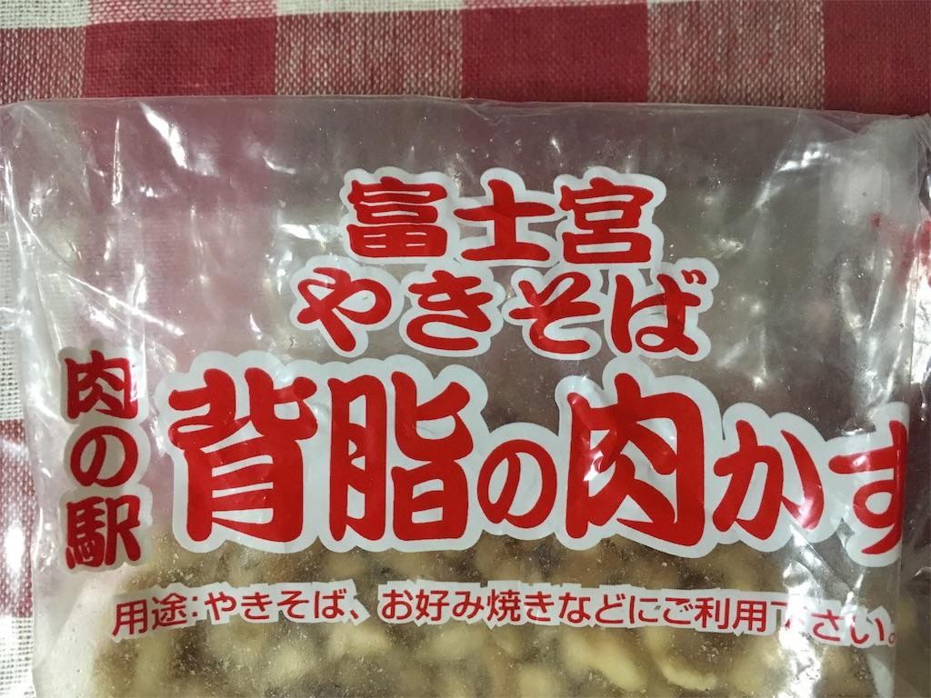 f:id:takuzaemonzaemon:20191201200836j:image