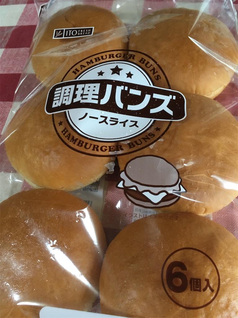 f:id:takuzaemonzaemon:20210918130643j:image