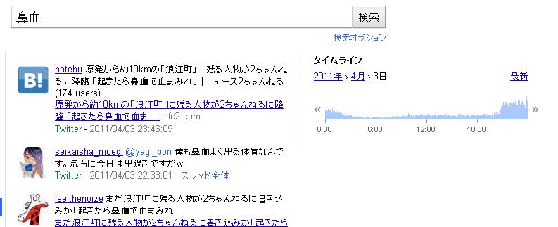 f:id:takuzo1213:20110415025652j:image