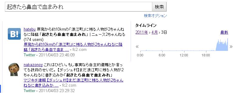 f:id:takuzo1213:20110415025653j:image