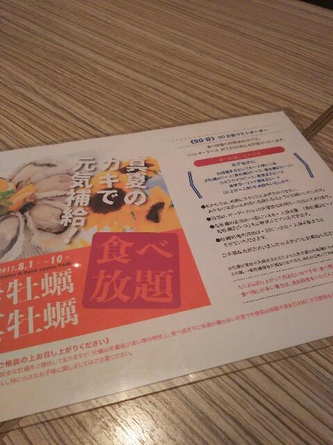 f:id:takwataru:20170802202336j:image