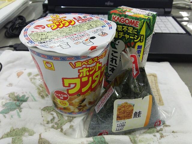 f:id:takwataru:20170804115904j:image