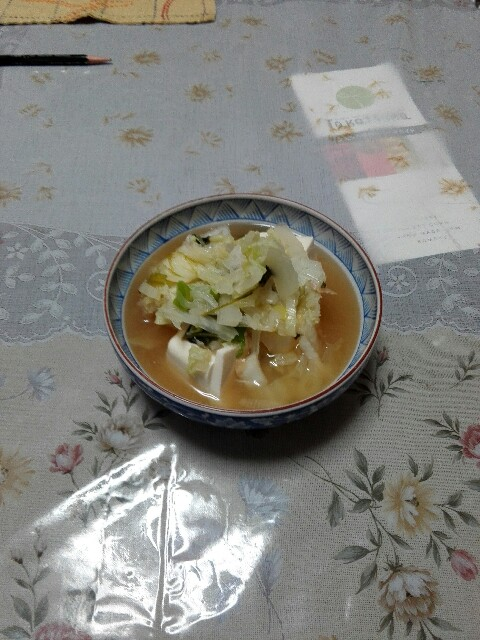 f:id:takwataru:20180107123308j:image