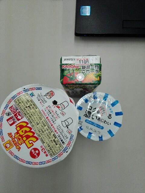 f:id:takwataru:20180418224521j:image