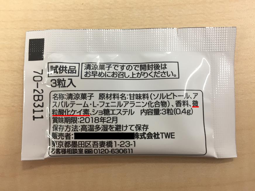 f:id:takyamamoto:20170406092710p:plain