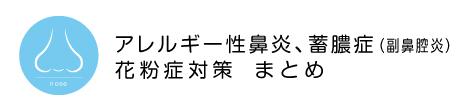 f:id:talbotbuy:20150516004900j:plain