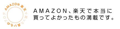 f:id:talbotbuy:20150516010255j:plain