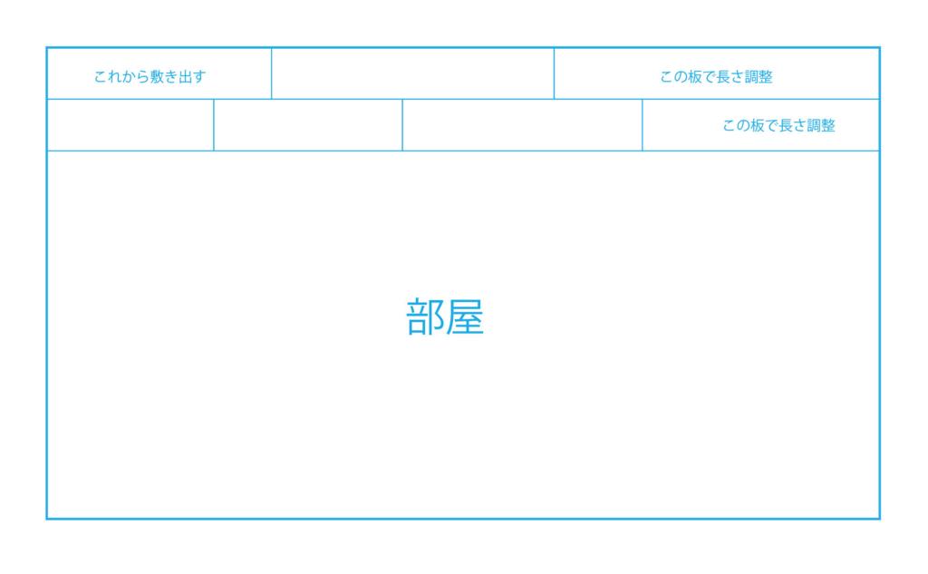 f:id:talbotbuy:20171121154740j:plain