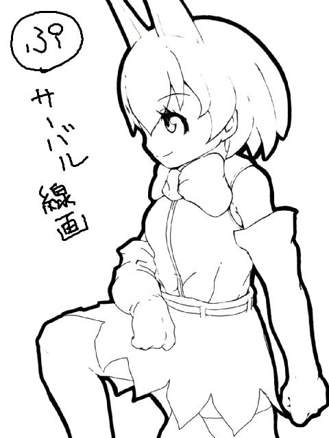 f:id:talenagashi:20170216001729j:plain