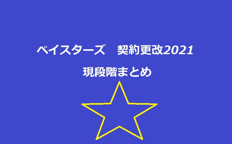 f:id:talex:20201215223205p:plain