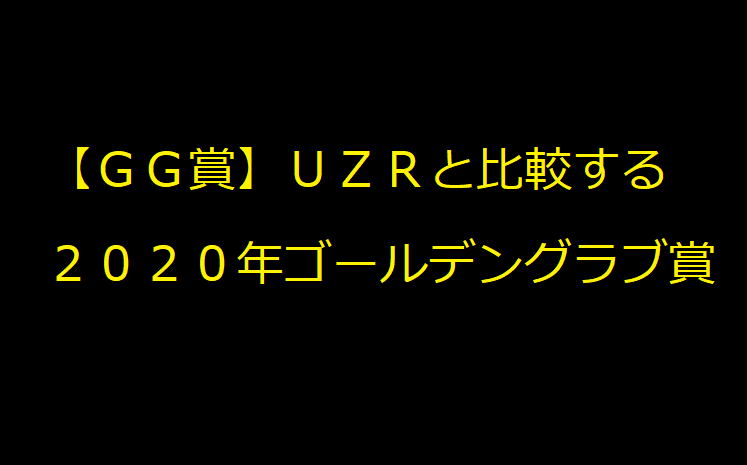 f:id:talex:20201220222443p:plain