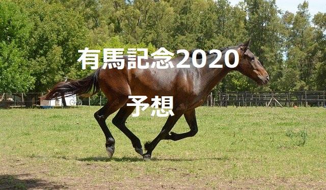 f:id:talex:20201227031702j:plain