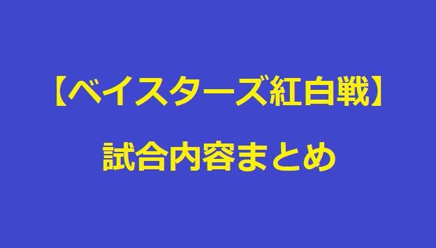 f:id:talex:20210207222129p:plain