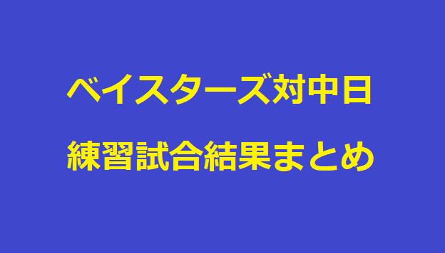 f:id:talex:20210213235730p:plain