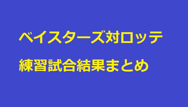f:id:talex:20210220233733p:plain