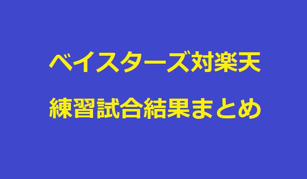 f:id:talex:20210225205435p:plain