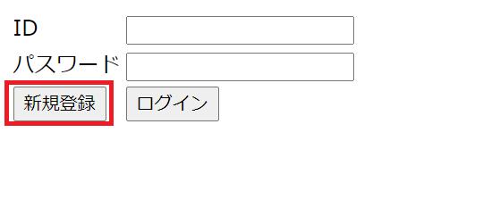 f:id:talosta:20201228230344p:plain