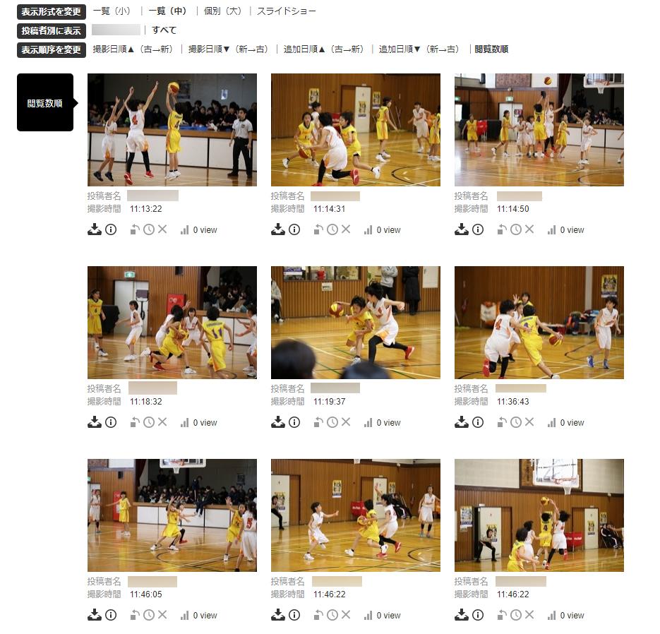 チームで手軽にバスケ写真を共有 GMOペパボ 30days Album