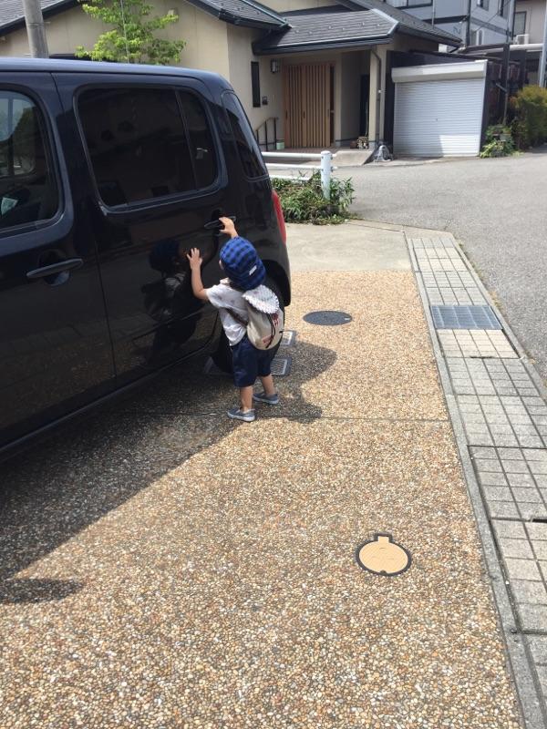 f:id:tama-fuku:20160729123454j:plain