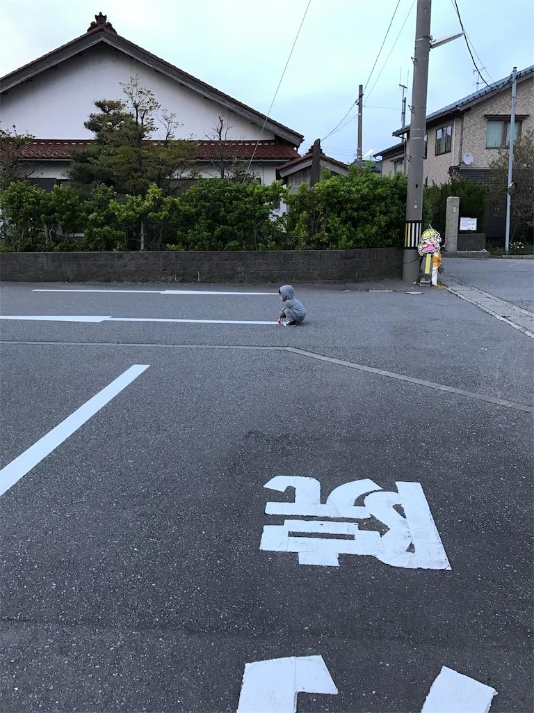 f:id:tama-fuku:20170422140916j:image