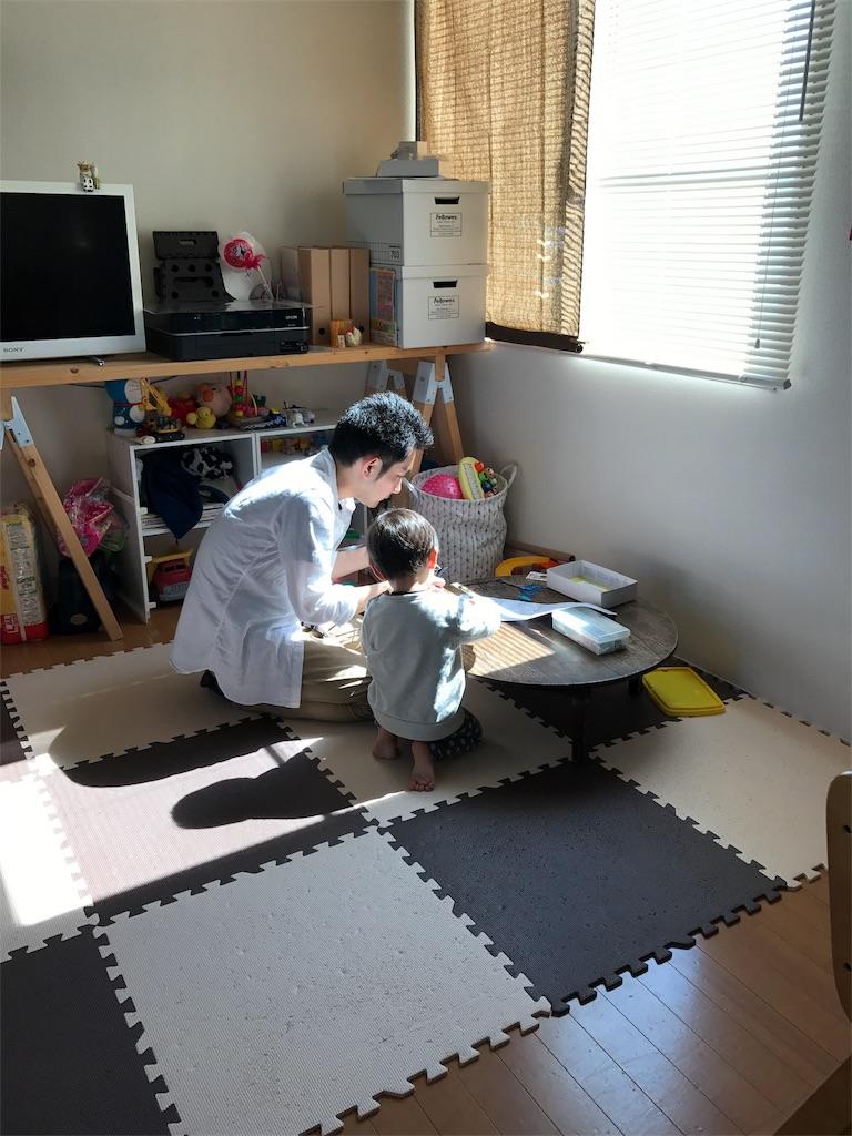 f:id:tama-fuku:20170427212231j:image