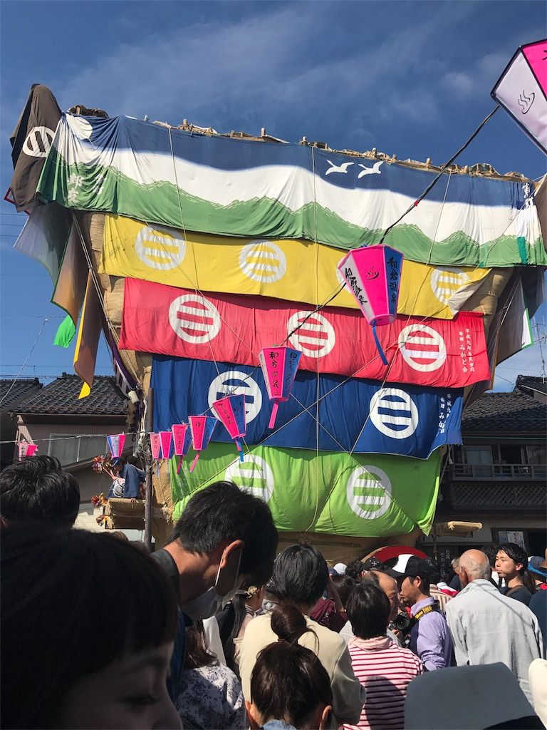 f:id:tama-fuku:20170505165758j:image