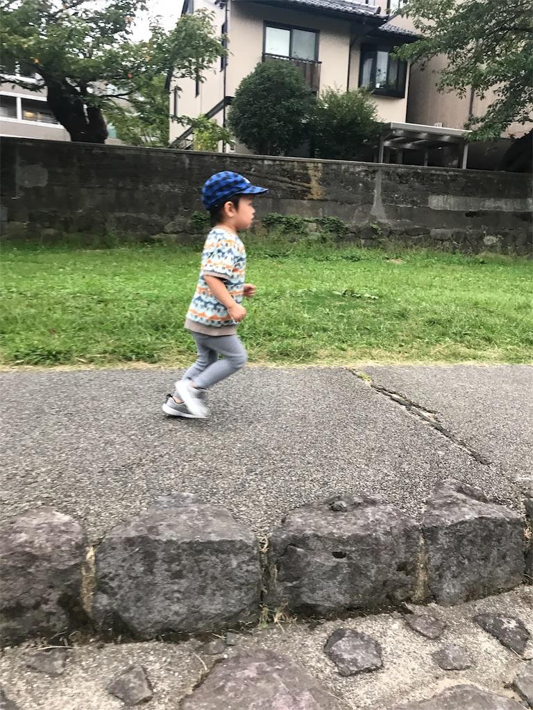 f:id:tama-fuku:20170921211111j:image