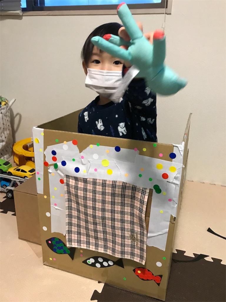 f:id:tama-fuku:20180205060304j:image