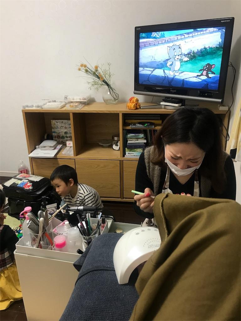 f:id:tama-fuku:20181111200509j:image