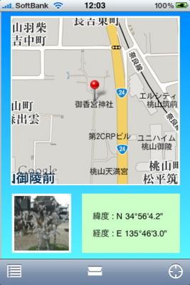 f:id:tama-jp:20090919161425j:image