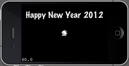 f:id:tama-on:20120103112906p:image