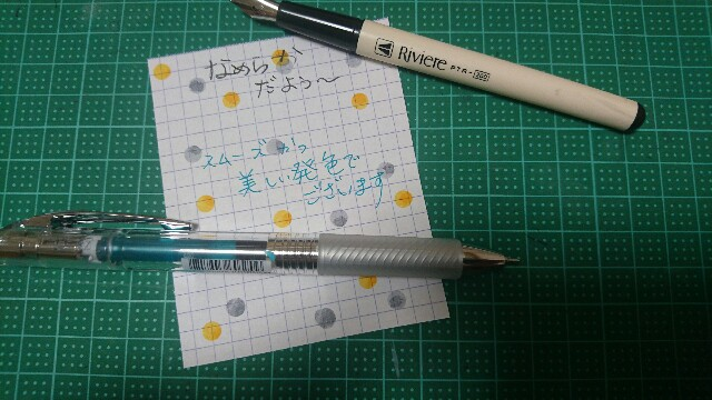 f:id:tama5noshiro3:20180306083044j:image
