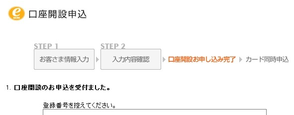 f:id:tama_move:20050527234914:image:h150