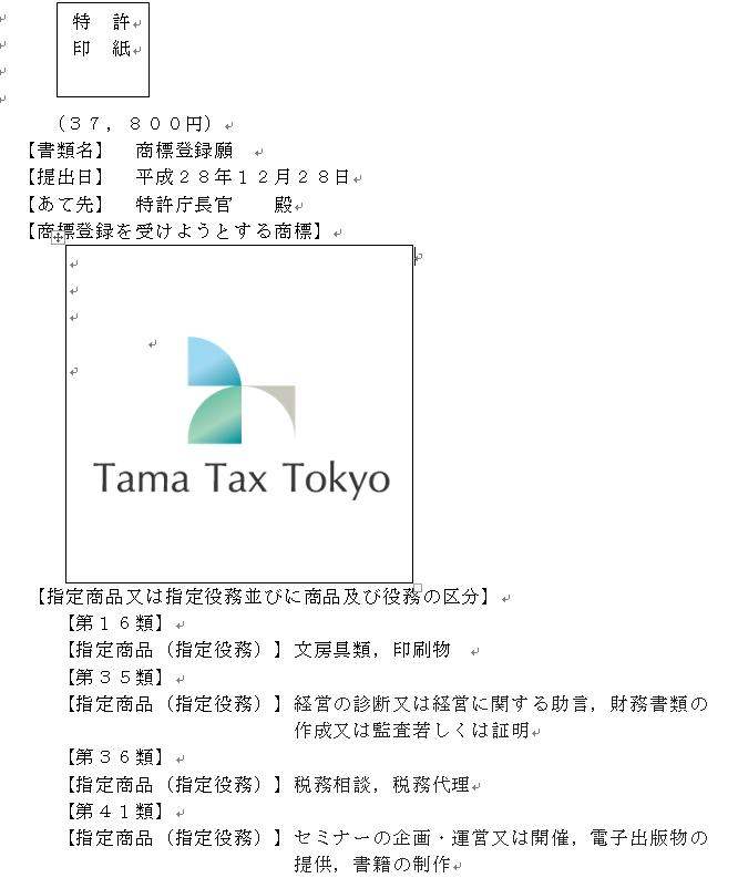 f:id:tamabar:20170706134523p:plain