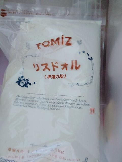 f:id:tamabashimai:20210618154440j:image