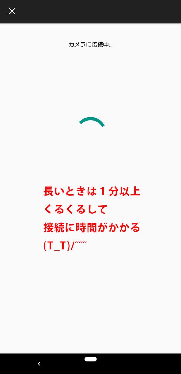 f:id:tamachan0706:20200322104200p:plain