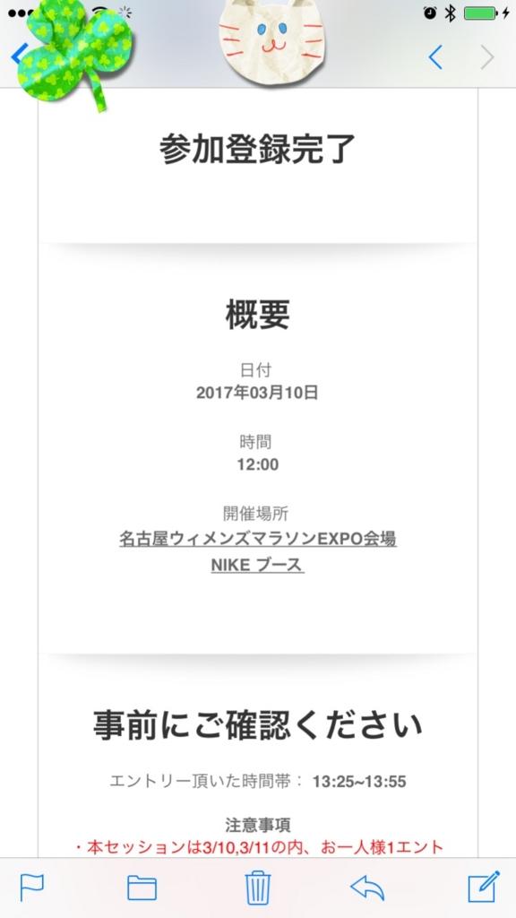 f:id:tamachan76:20170310152409j:plain