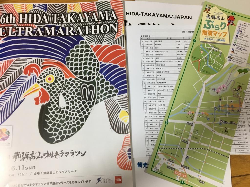 f:id:tamachan76:20170525211547j:plain