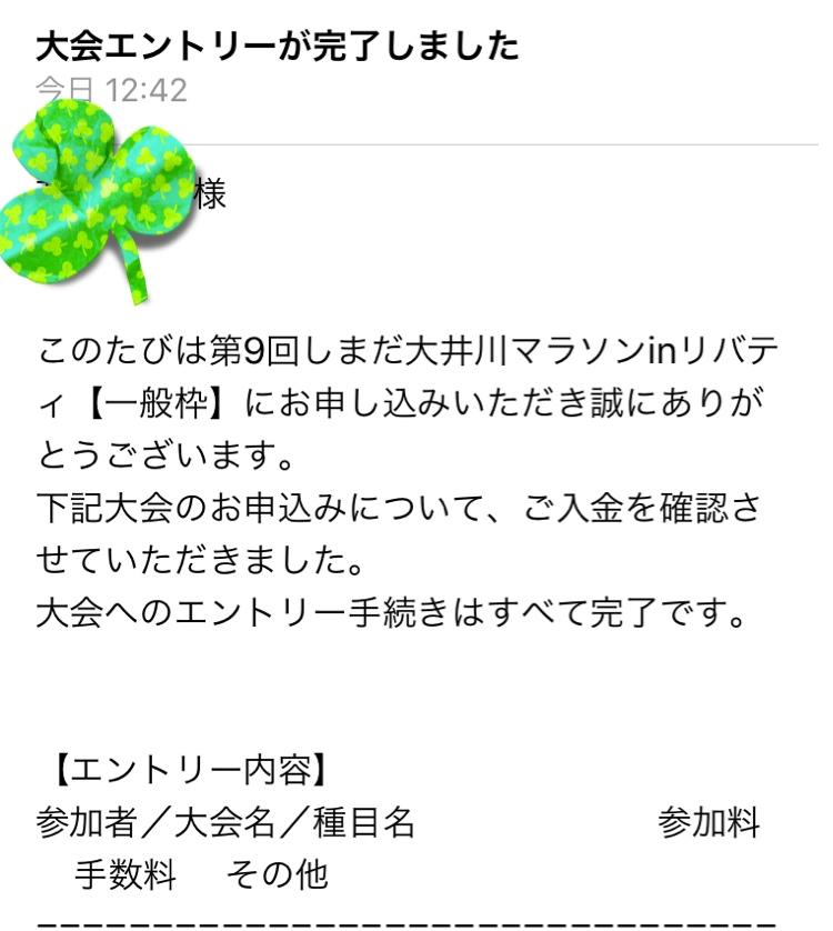 f:id:tamachan76:20170602002048j:plain