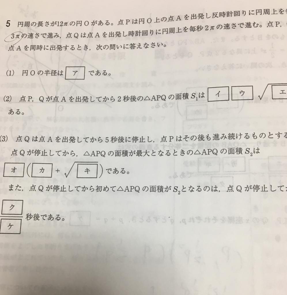 f:id:tamachan76:20180202000557j:plain