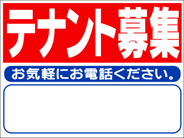 f:id:tamachu:20170716111459j:plain