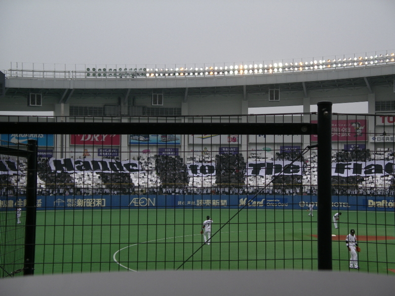 070324stand1