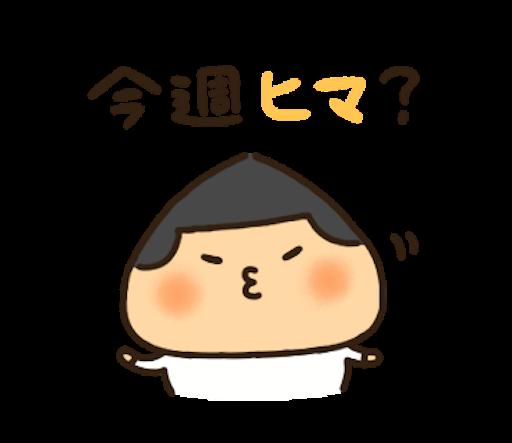 f:id:tamagami2:20170407000026p:image