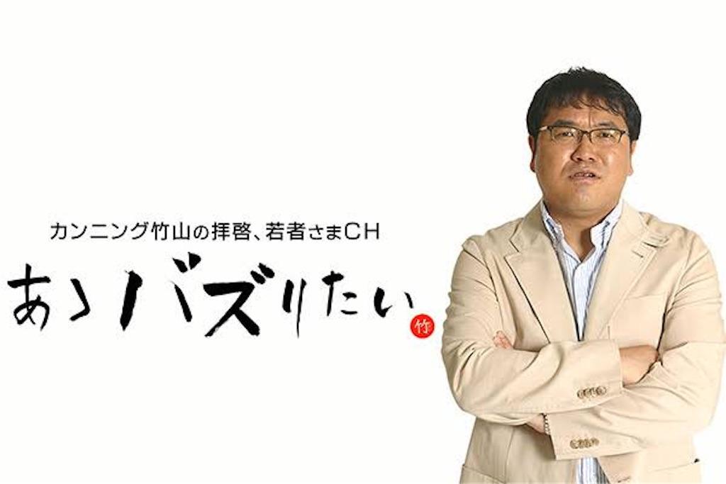f:id:tamagami2:20190310152358j:image