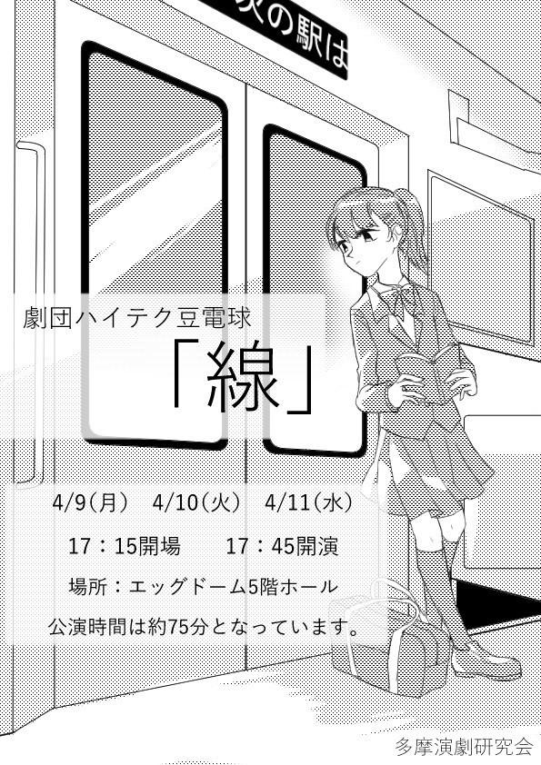 f:id:tamageki:20180405212026j:plain
