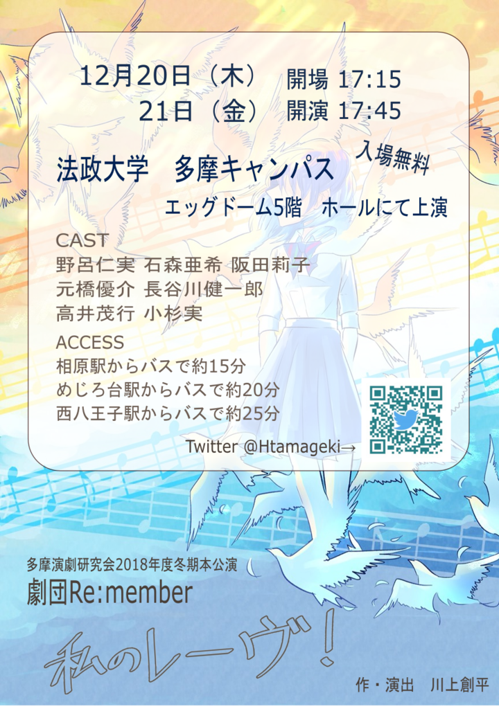 f:id:tamageki:20181219234443p:plain