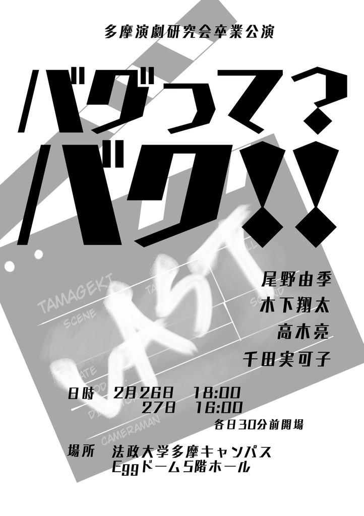 f:id:tamageki:20190220231111j:plain