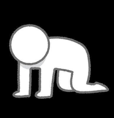 f:id:tamago-dofu:20171026195658p:plain