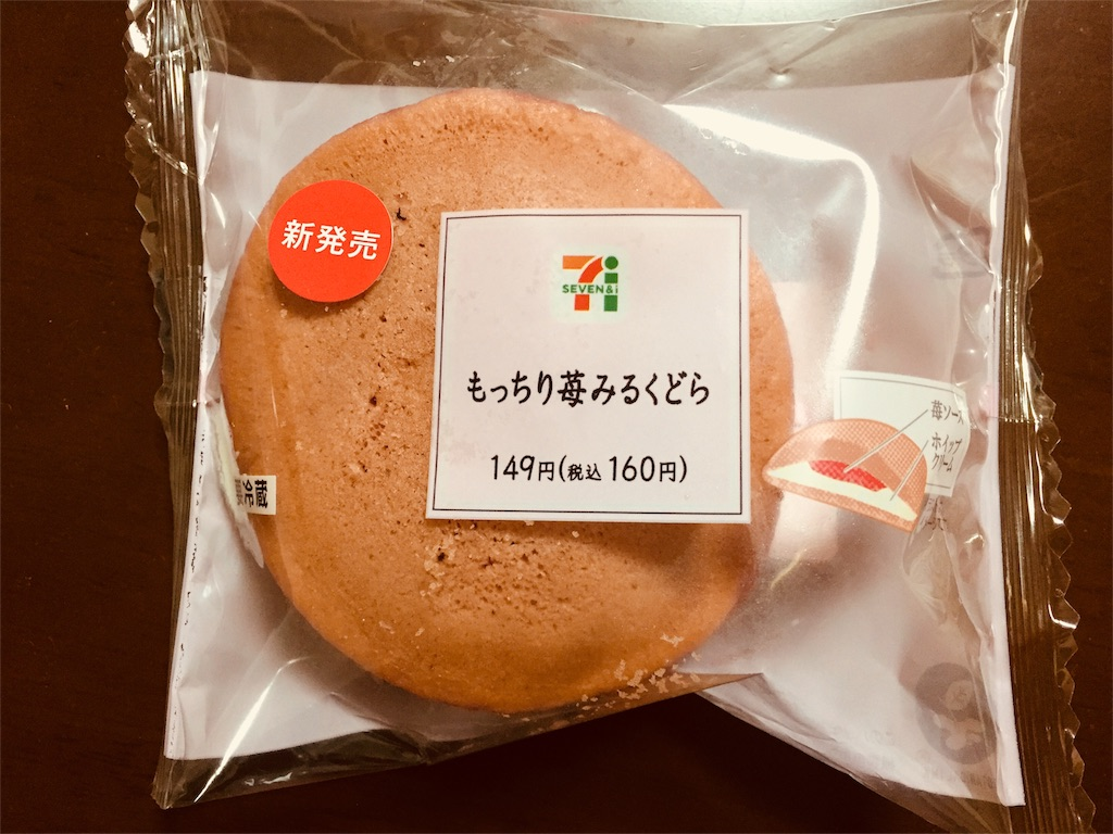 f:id:tamago-dofu:20180109185902j:image