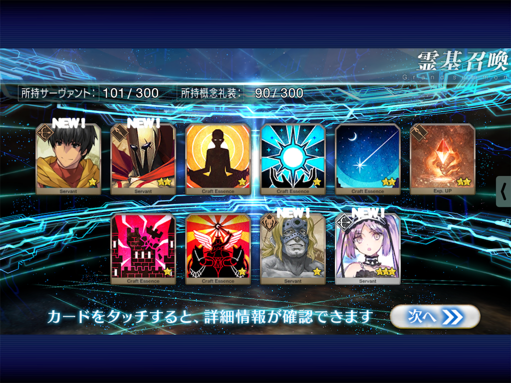 f:id:tamagokake1138:20170711044421p:image